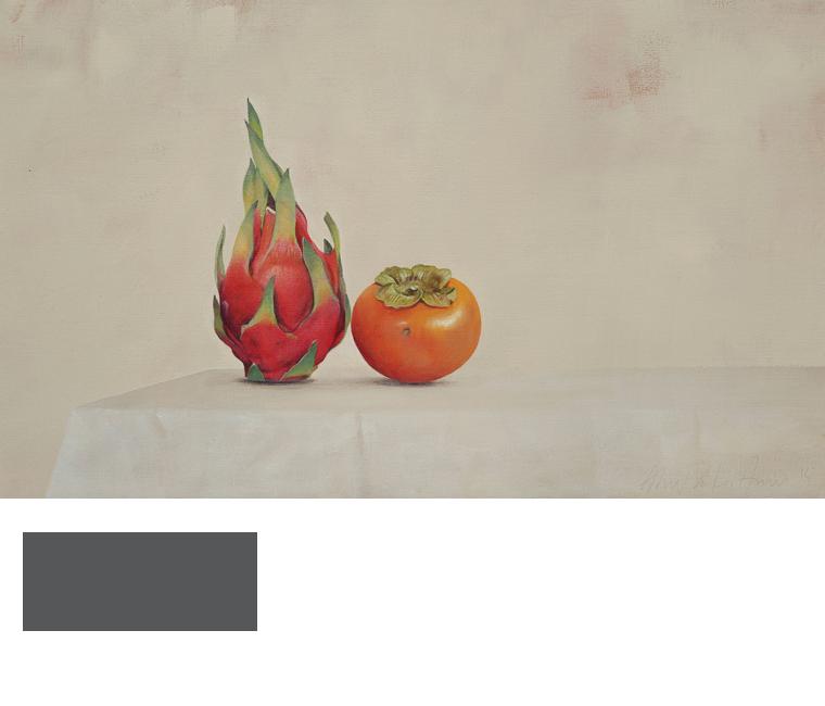 Ahmad Zakii Anwar_Dragon Fruit + Persimmons
