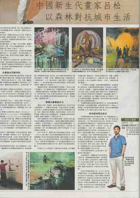 HKEJ_20150521_full page_Page_2