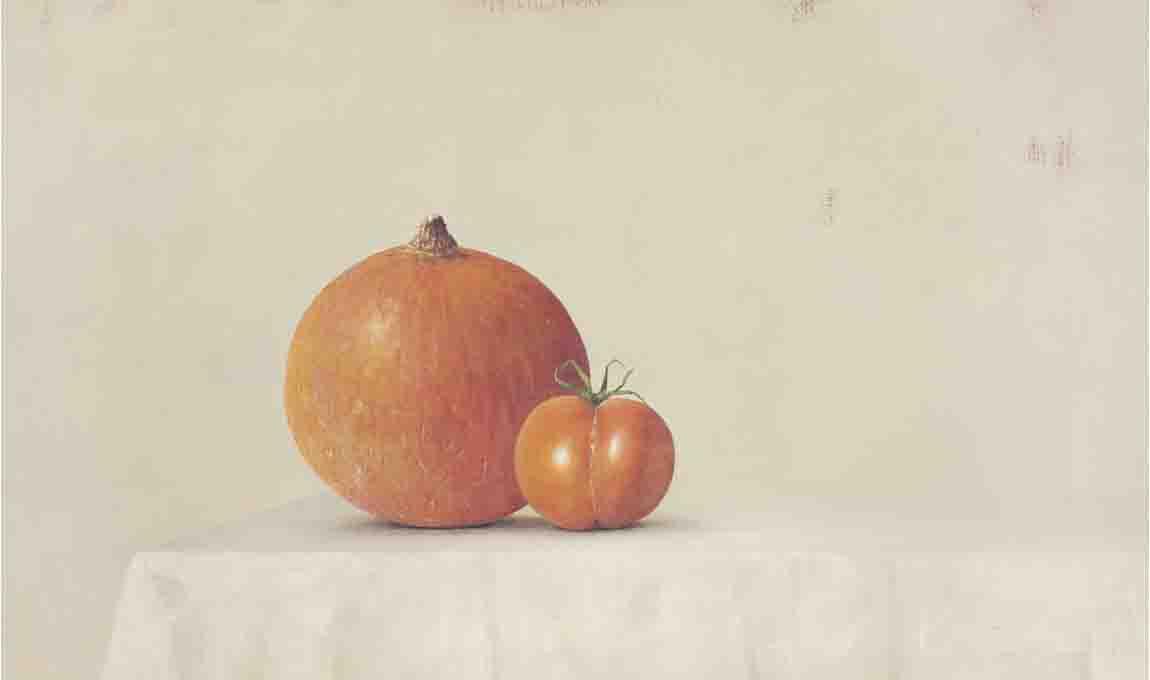 slider-zakii-pumpkin-tomato