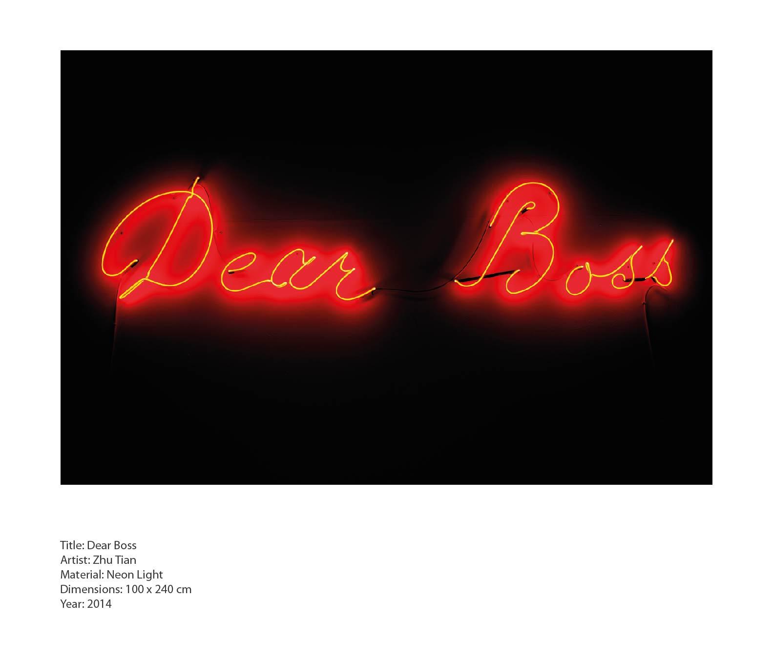 Dear-Boss-01