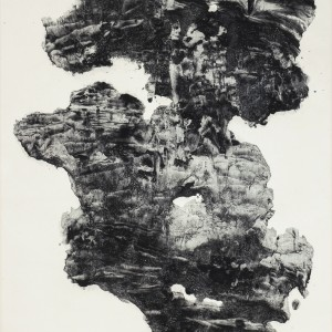 OCH-0055,Nodding Stone 頑石點頭,2016,150x68cm,Ink on Rice Paper